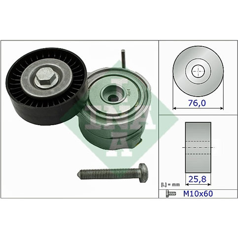 INA 534037510 Alternator Tensioner